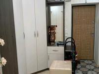 3-комнатная квартира, 72 м², 3/4 этаж