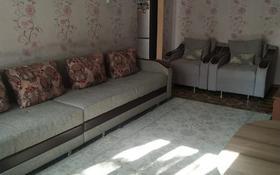 2-комнатная квартира, 45 м², 3/5 этаж, мкр Казахфильм, Мкр Казахфильм за 20.3 млн 〒 в Алматы, Бостандыкский р-н