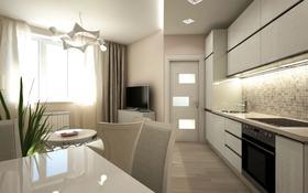 2-комнатная квартира, 65 м², 4/9 этаж помесячно, Орынбор 39/1 — Акниет за 150 000 〒 в Нур-Султане (Астана), Есиль р-н