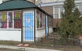 Магазин площадью 20 м², мкр Кокжиек 21 за 100 000 〒 в Алматы, Жетысуский р-н