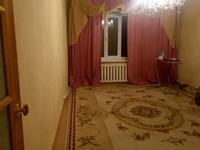 4-комнатный дом, 116 м², 10 сот.