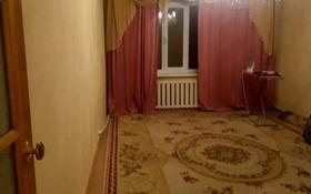 4-комнатный дом, 116 м², 10 сот., Юная 4 за 13 млн 〒 в Караганде, Октябрьский р-н