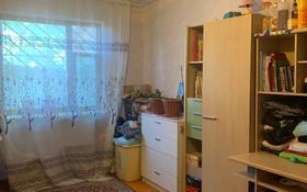 2-комнатный дом, 48 м², Черемушки 23 за 6.5 млн 〒 в Боралдае (Бурундай)
