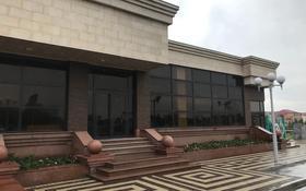 Здание, Сарыарка площадью 800 м² за 5 000 〒 в Караганде, Казыбек би р-н