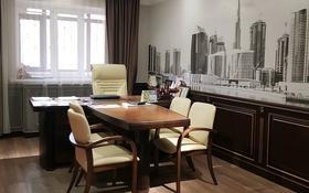 Офис площадью 178 м², Айнаколь 60 — Жумабаева за 75 млн 〒 в Нур-Султане (Астана), Алматы р-н