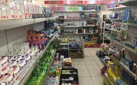Магазин площадью 90 м², Толе Би — Бауыржана Момышулы за 650 000 〒 в Алматы