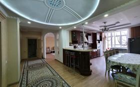 5-комнатная квартира, 200 м², 2/9 этаж, Кривогуза 96/1 за 78 млн 〒 в Караганде, Казыбек би р-н