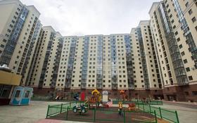 4-комнатная квартира, 112.3 м², 8/16 этаж, Мангилик Ел 17 за 39 млн 〒 в Нур-Султане (Астана)