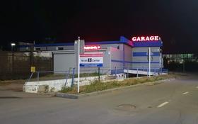 СТО Mobil 1 center за ~ 100 млн 〒 в Павлодаре