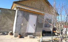Дача с участком в 6 сот., Черемуховая 187 за 4.5 млн 〒 в Капчагае