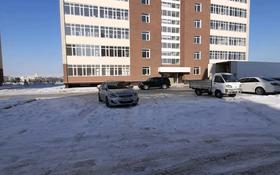 2-комнатная квартира, 110 м², 3/7 этаж, Жана Гарышкер 5/4 за 29.5 млн 〒 в Талдыкоргане