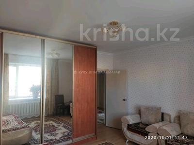 3-комнатная квартира, 94 м², 2/5 этаж, Алихана Бокейхана — Улы Дала за 30 млн 〒 в Нур-Султане (Астана), Есиль р-н — фото 7