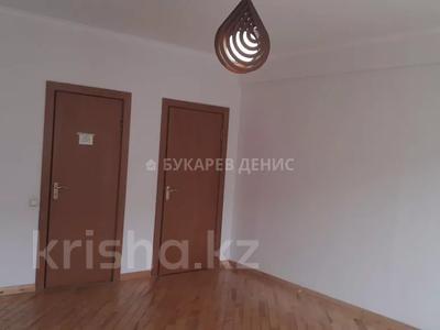2-комнатная квартира, 75 м², 4/5 этаж, мкр Думан-2 за 18 млн 〒 в Алматы, Медеуский р-н — фото 5