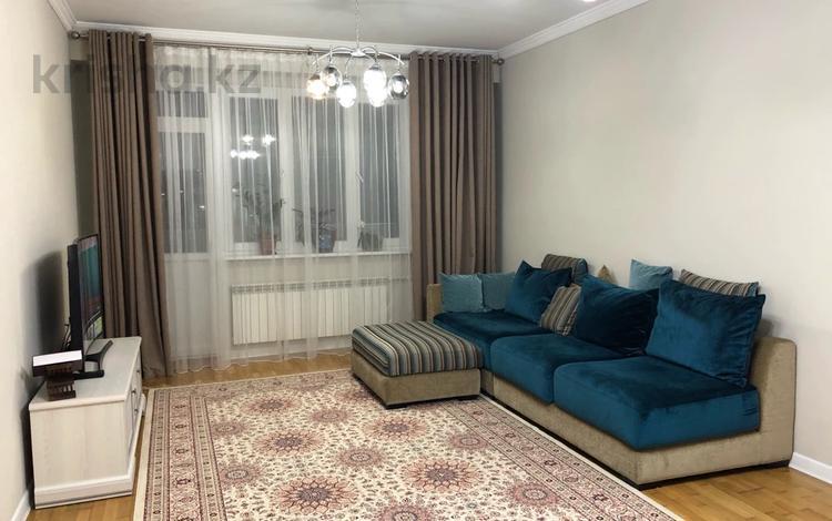 3-комнатная квартира, 139 м², 2/14 этаж, Навои 60 — Джандосова за 68 млн 〒 в Алматы, Ауэзовский р-н