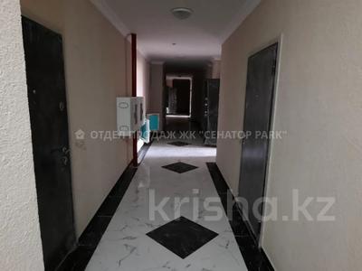 1-комнатная квартира, 46.39 м², 23/23 этаж, А-62 за 9.3 млн 〒 в Нур-Султане (Астана), Алматы р-н — фото 3