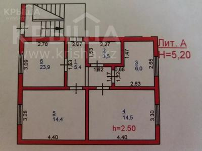 3-комнатный дом, 55 м², Советов 47 за 5.5 млн 〒 в Шарбакты — фото 4