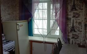 1-комнатная квартира, 29 м², 1 этаж посуточно, Ленина 197 за 5 500 〒 в Рудном