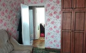 2-комнатная квартира, 48 м², 5/5 этаж, Менделеева 17/1 за 11.5 млн 〒 в Усть-Каменогорске