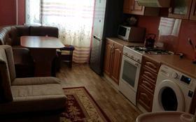 1-комнатная квартира, 37 м², 2/5 этаж, Васильковский мкр 19 за 8.7 млн 〒 в Кокшетау