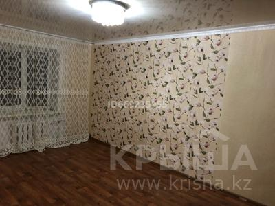 1-комнатная квартира, 18 м², 4/5 этаж, Астана 39 — Алмаатинская за 4.8 млн 〒 в Петропавловске