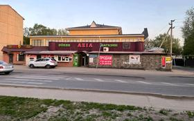 Магазин площадью 150 м², мкр Кемел (Первомайское) 38 а — Есим хана за 220 млн 〒 в Алматы, Жетысуский р-н