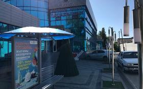 Помещение площадью 50 м², Абая 69 — Аскарова за 200 000 〒 в Таразе