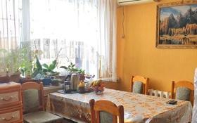 4-комнатный дом, 120 м², 6 сот., Исаева за 23 млн 〒 в Жезказгане