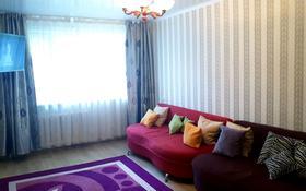 2-комнатная квартира, 48 м², 1 этаж посуточно, улица Нурсултана Назарбаева за 8 000 〒 в Петропавловске