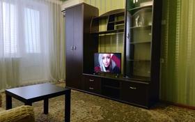 1-комнатная квартира, 35 м² посуточно, улица Сатпаева 22/3 за 6 500 〒 в Экибастузе