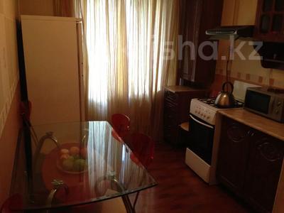 2-комнатная квартира, 80 м² посуточно, 101-й Стрелковой бригады 7 за 7 000 〒 в Актобе, Новый город — фото 9