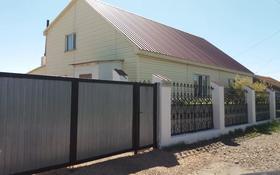 5-комнатный дом, 160 м², 6 сот., Громовой — Гвардейская за 23 млн 〒 в Кокшетау