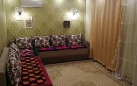 3-комнатная квартира, 56.3 м², 1/4 этаж, Байзакова — Казыбек Би (Советская) за 23.5 млн 〒 в Алматы, Алмалинский р-н