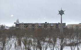 1-комнатная квартира, 33 м², 3/5 этаж, Ул.Гарышкерлер 38 за 6.5 млн 〒 в Жезказгане