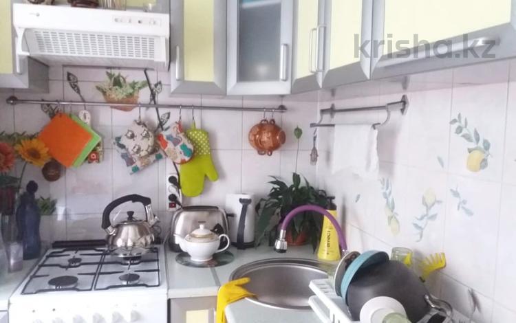 3-комнатная квартира, 59 м², 4/4 этаж, мкр №8, Абая — Мате Залки за 18.9 млн 〒 в Алматы, Ауэзовский р-н