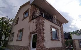 4-комнатный дом, 130 м², 8 сот., Достык 17 за 28 млн 〒 в