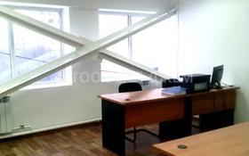 Офис площадью 17 м², Жарокова 289а — Березовского за 4 000 〒 в Алматы, Бостандыкский р-н
