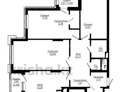 4-комнатная квартира, 127.45 м², проспект Мангилик Ел — проспект Улы Дала за ~ 46.4 млн 〒 в Нур-Султане (Астана), Есиль р-н — фото 2