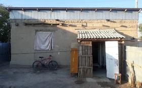 2-комнатный дом, 90 м², 6 сот., Болашак 37 за 3.5 млн 〒 в
