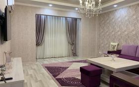 3-комнатная квартира, 100 м², 9/15 этаж посуточно, Алии Молдагуловой 44 за 19 900 〒 в Актобе