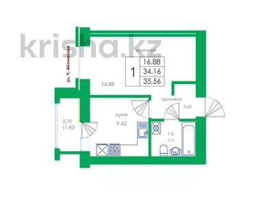 1-комнатная квартира, 35.56 м², Коргалжынское шоссе 17 за ~ 10 млн 〒 в Нур-Султане (Астана) — фото 2