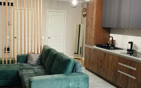 3-комнатная квартира, 70 м², Янушкевича за 38 млн 〒 в Алматы, Медеуский р-н