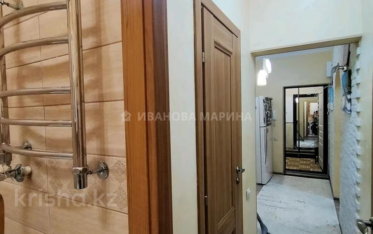 4-комнатная квартира, 100 м², 2/9 этаж, Байкадамова — Розыбакиева за 46 млн 〒 в Алматы, Бостандыкский р-н