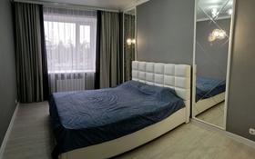 2-комнатная квартира, 65 м², 3/9 этаж посуточно, улица Карбышева 43/3 за 15 000 〒 в Костанае