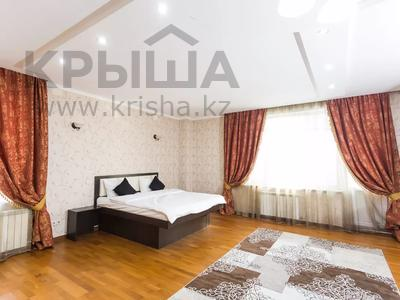 1-комнатная квартира, 45 м² по часам, Аль-Фараби 45 — Маркова за 3 000 〒 в Алматы, Бостандыкский р-н — фото 5