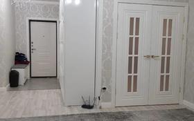 5-комнатная квартира, 145 м², 5/5 этаж, 8 микрорайон за 42.5 млн 〒 в Талдыкоргане