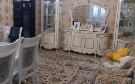 4-комнатная квартира, 110 м², 5/5 этаж, улица Толебаева 69 — Аблайхана за 30 млн 〒 в Талдыкоргане