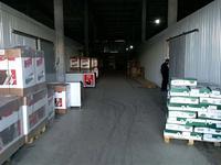 Склад продовольственный 6 га, Сыпатаи Батыра 8б 8Б за 750 〒 в Таразе