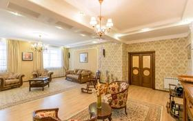 4-комнатная квартира, 260 м², 29/30 этаж, Габдуллина 17 — Республики за 75 млн 〒 в Нур-Султане (Астана), р-н Байконур