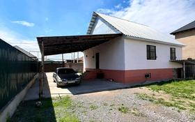 4-комнатный дом, 110 м², 6 сот., Кулагер 16 — Жайыкты за 22 млн 〒 в Каскелене