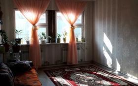3-комнатный дом, 80 м², 7 сот., Речная за 13 млн 〒 в Туздыбастау (Калинино)